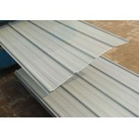 Wholesale Sound-absorbing Corrugated Steel Sheet / Perforated Steel Plate from china suppliers