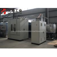 Wholesale Customized Industrial Vacuum Hardening Furnace For Shafts And Gears from china suppliers