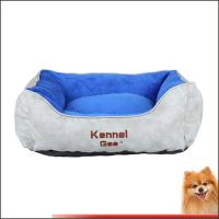 Wholesale large dog beds cheap artificial leather and short plush pp cotton pet bed china factory from china suppliers