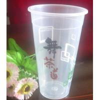 Wholesale 20oz / 600ml Clear Disposable Smoothie Cups Plastic for Ice Coffee from china suppliers