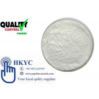 Buy cheap Rhizoma Coptidis Pharmaceutical Raw Materials Coptis Chinensis Extract from wholesalers