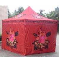 Wholesale 3M camounflage shad lightweight pop up gazebo with one canopy , one full wall from china suppliers