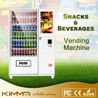 Wholesale Snack food and bottle water School Supply Vending Machines with metal body from china suppliers