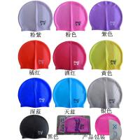 Wholesale Factory outlets 2016 new solid silicone swim cap swimming cap from china suppliers