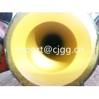 Wholesale Water Well Drilling API 5dp Seamless Steel Drill Pipe With Internal Coating from china suppliers