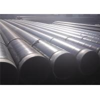 Quality Construction Materials 14 Inch Anti Corrosion Pipe API 5L Schedule 40 X42 With Tensile Test for sale