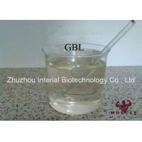 China 99% Purity Solvents Liquid Gamma Butyrolactone GBL Drug Colorless CAS 202-509-5 on sale