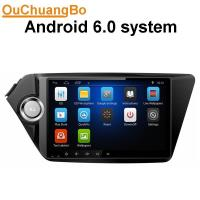 Buy cheap Ouchuangbo car radio android 6.0 for Kia Rio K2 2011-2012 with gps navi 1080 video reverse camera Bluetooth Phone from wholesalers