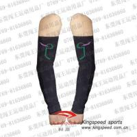 Quality Arm sock / arm pad for sale