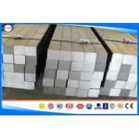 Wholesale 1045 / S45C / S45K Square Carbon Steel Bar , 3*3 Mm - 120*120 Mm Cold Drawn Bar from china suppliers