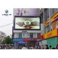Wholesale Advertisement Waterproof 6mm Outdoor Fixed Led Display Full Color 192*192 Mm Size from china suppliers