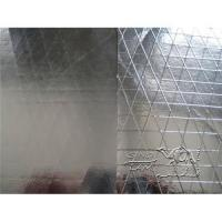 Buy cheap Aluminum foil or aluminized film scrim kraft insulation from wholesalers