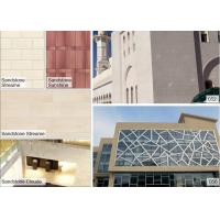 Buy cheap high quality flexible anti-slip fireproof comfortable sandstone eco-friendly  wall cladding stone from wholesalers