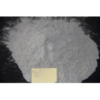 Wholesale Lorcaserin White Crystal Powder Fat Loss Steroids Cas No 616202-92-7 from china suppliers