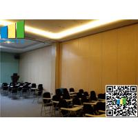 Wholesale Acoustical Folding Partitions Door Foldable Partition Wall Movable from china suppliers