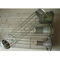 Wholesale Dust / Liquid Filter Bag Cage Industrial Steel Dust Collector Cages from china suppliers