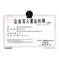 Shenzhen Simeiquan Biotechnology Co., Ltd. Certifications