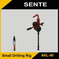 Buy cheap China made cheap simplle home use AKL-40 Handheld water well drilling machine from wholesalers