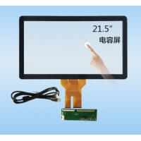 Wholesale 21.5 Inch Projected Capacitive tempered glass Touch Panel / Multi Touch Screen Panel USB IC from china suppliers