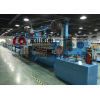 Wholesale Fuchuan PVC Extrusion Machine , Wire Insulated And Sheathed Production Line from china suppliers
