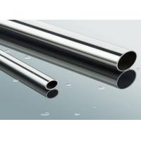 Wholesale Thickness 1 - 60 mm Alloy seamless steel pipe for Scaffolding pipe, Structure pipe from china suppliers
