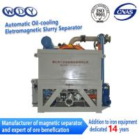 Wholesale Energy Saving Oil Cooling Magnetic Separator Machine With Long Life Span from china suppliers
