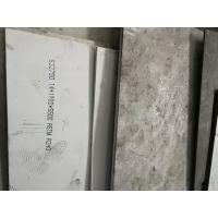 Wholesale EN 10204-3.1 Certificate Super Duples Stainless Steel Plates UNS S32750 / 2507 / 1.4410 from china suppliers