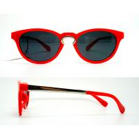 Quality Hot Sale Specialize kids Sunglasses,good quality and resonable price for sale