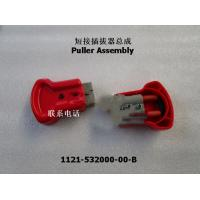Wholesale Puller Assembly  Fork Lift Truck Parts / Insertion Device Assembly from china suppliers