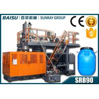 Wholesale Square Bottle Blow Moulding Machine , 50 Liter Plastic Drum Hdpe Blow Moulding Machine SRB90 from china suppliers