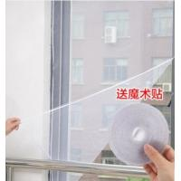 Wholesale White Self Adhesive Velcro Hook Tape , Stick On Hook And Pile Tape Roll from china suppliers