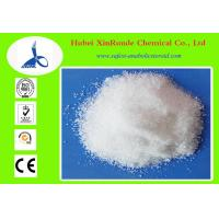 Wholesale 99% Pharmaceutical Raw Materials  white Tetracaine Pain Killer  CAS 94-24-6 from china suppliers