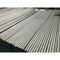 """Wholesale Hastelloy Pipe, ASTM B729 ALLOY20 (NO8020 / 2.4660 ) 2"""" SCH40S 6M 100% ET/ HT/ UT from china suppliers"""