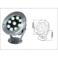 Wholesale 9W LED underwater light,led pool light,fountain light from china suppliers