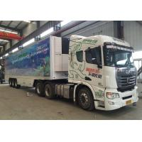 Wholesale Refrigerated Semi-trailers- 3 Axles, Reefer Trailers, Refrigerated Trailers, 3-Axles Reefer Semi-trailer, Box Trialers from china suppliers