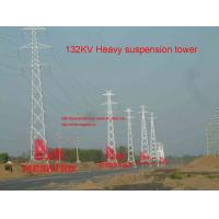 Buy cheap 132KV Heavy suspension tower from wholesalers