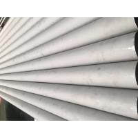Wholesale Duplex Stainless Steel Pipes 17-4PH (1.4542), 17-7PH(1.4568), 15-7PH(1.4532) ,  ASTM A312/ ASTM A999 from china suppliers