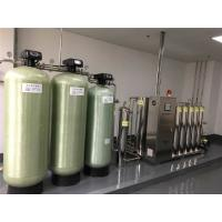 Wholesale 500LPH Dialysis Water Purification Double Stage Reverse Osmosis System from china suppliers