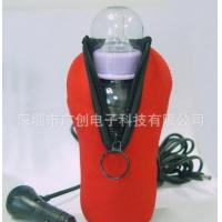 Wholesale Milk Bottle Warmer Series from china suppliers