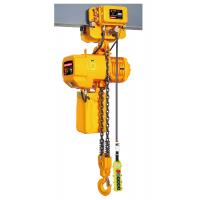 Wholesale Yellow Color Push Travel Trolley , Heavy Duty Electric Chain Hoist from china suppliers