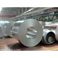 Quality 1000 - 2000mm Width Galvanized Stainless Steel Coil 304 Steel Sheet For Auto Industry for sale