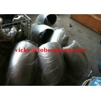 Wholesale ASTM A403 Seamless Stainless Steel Elbows 90DEG SR OD2300MM THK10MM from china suppliers