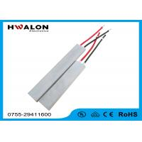 Wholesale Thermal Resistor MCH Electric Heating Element For Hair Straightener 70*20*1.3mm from china suppliers