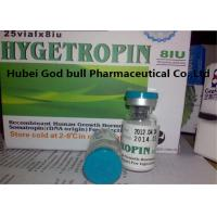 Wholesale hygetropin 8iu/vial 25vials/kit Gene secretory expression technology from china suppliers