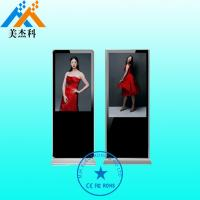 Wholesale Floor Standing Cinema Digital Signage 55 Inch Android OS LG LED Monitor from china suppliers
