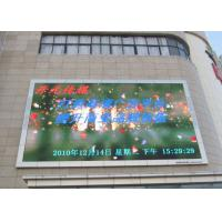 Wholesale Commercial Airport Outdoor Led Display Screen P16 , Waterproof IP65 from china suppliers