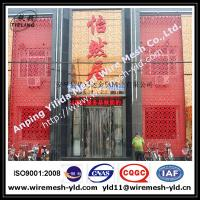 Wholesale special hole aluminum perforated metal panels for building facade from china suppliers
