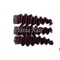 Wholesale Curly Wet and Wavy 100% Brazilian Virgin Hair  No Shedding Fade from china suppliers