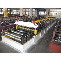 Wholesale Double Layer Corrugated Roll Forming Machine 5.5KW By Chain from china suppliers