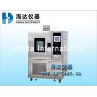 Wholesale Rubber Ozone Accelerated Weathering Tester from china suppliers